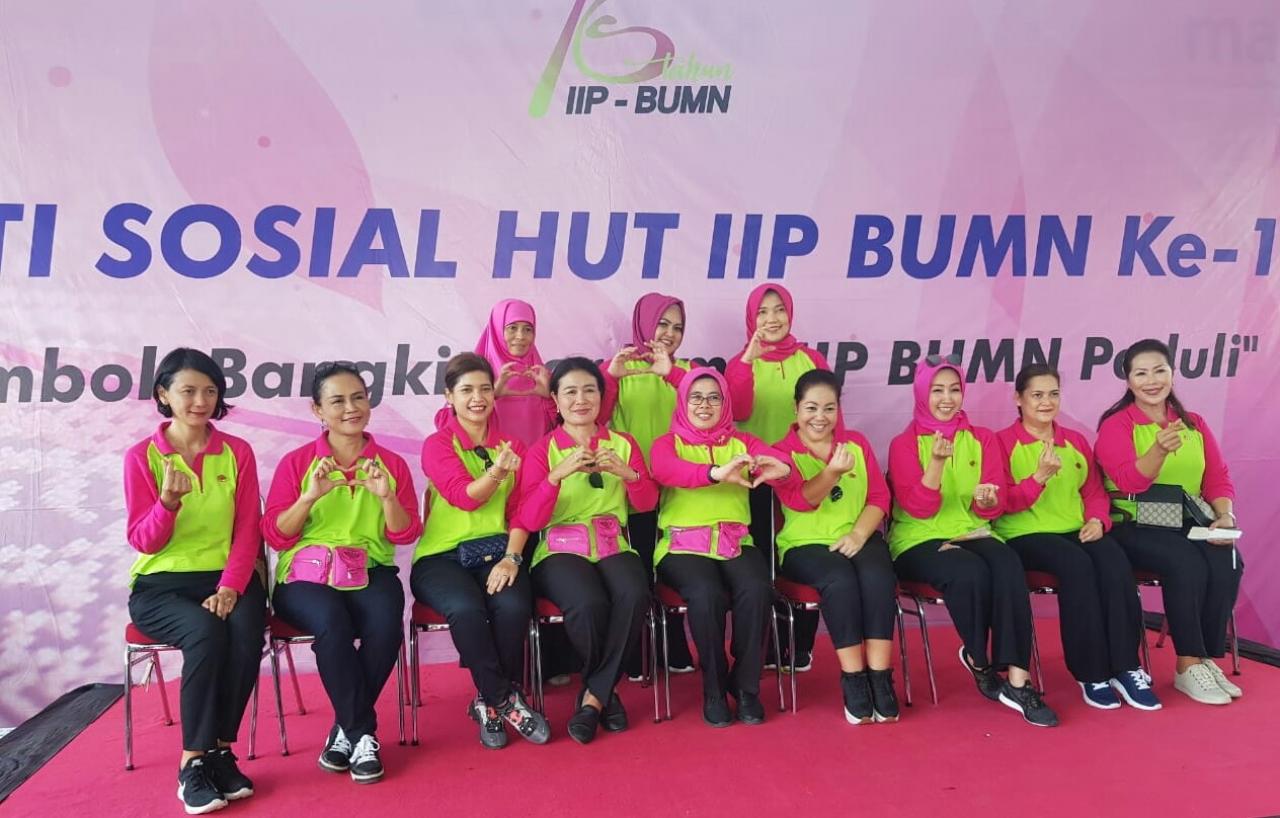 Baksos Hut IIP BUMN ke 16 Di Lombok | IIP BUMN